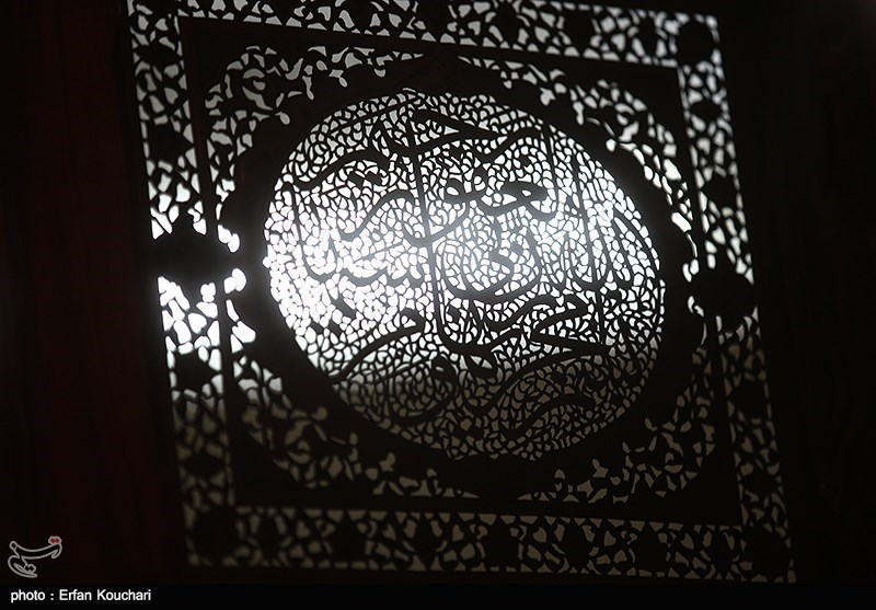 National Museum of Holy Quran in Iran's Tehran - Tourism news