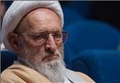 پیکر علامه حسنزاده روز اربعین تشییع میشود/ اعلام یک هفته عزای عمومی در آمل