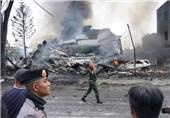 Russia: Missile That Shot Down Flight MH17 Was Ukrainian