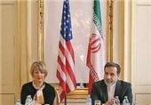 سومین دور گفتوگوهای سطح بالای همکاریهای ایران و اروپا در اصفهان برگزار میشود