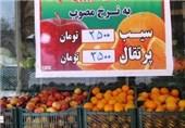 تامین 6 هزار تن سیب و پرتقال برای بازار شب عید استان تهران