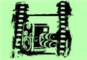 فراخوان نخستین همایش بینالمللی «سینما در عصر دیجیتال» منتشر شد