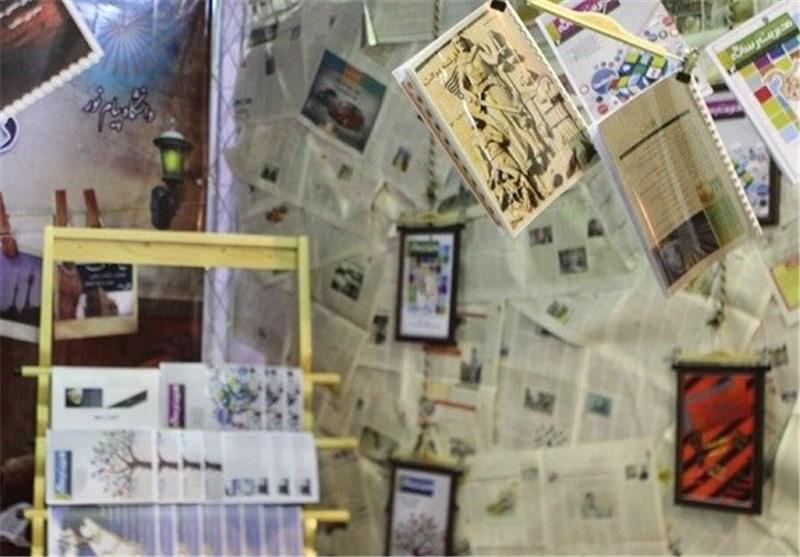 طرح اشتراک نیم بهای نشریات در کشور اجرا میشود