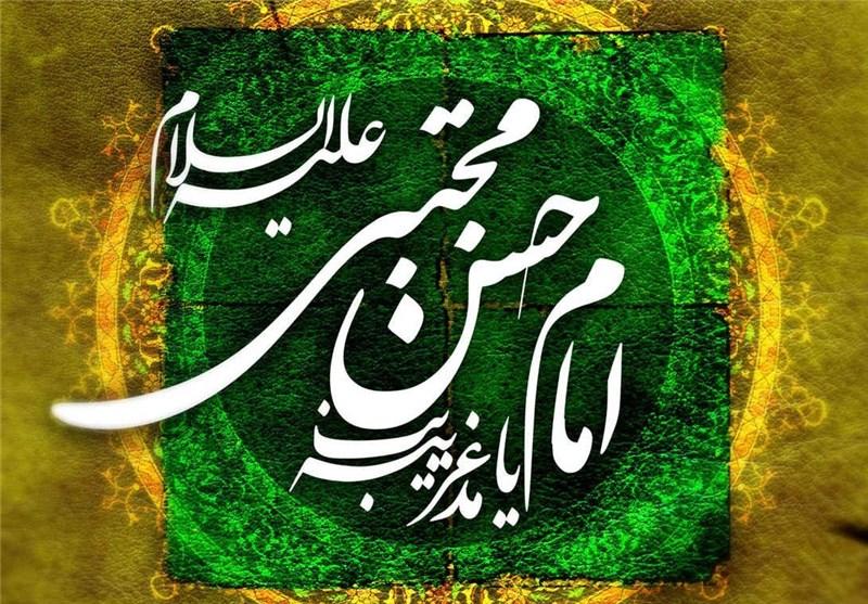 نصیحت امام حسن(ع) درباره نیکی به همسایه و بینیازی از مردم