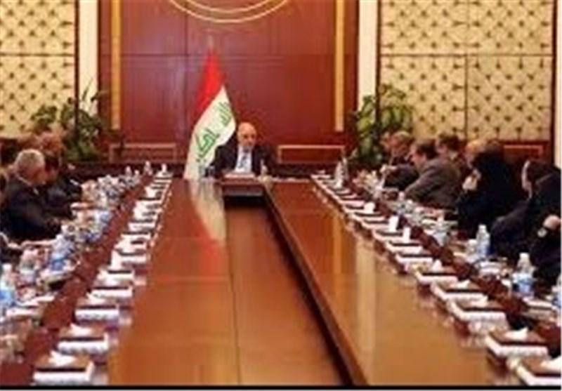 مجلس الوزراء العراقی