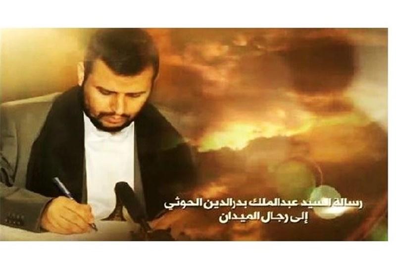 السید عبد الملک الحوثی : الیمن سیبقى عصیاً على الإنکسار