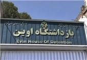 نگهداری محکومانی از 27 کشور در زندان اوین