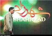 مراسم رونمایی از سریال شهرزاد به کارگردانی حسن فتحی