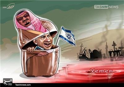 کاریکاتور/ آل سعود یا آل یهود!