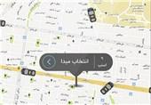 اسنپ درباره جاسوسی از گوشی مسافران توضیح داد