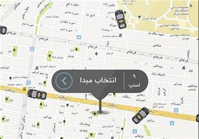 حذف اپلیکیشن رانندگان یک تاکسی موبایلی از اپ استور ایرانی