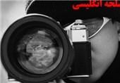 آلبوم کنگره سرداران و 2400 شهید چهارمحال و بختیاری رونمایی شد