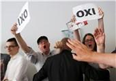 قصه «نه» یونانیها و غصه اروپاییها