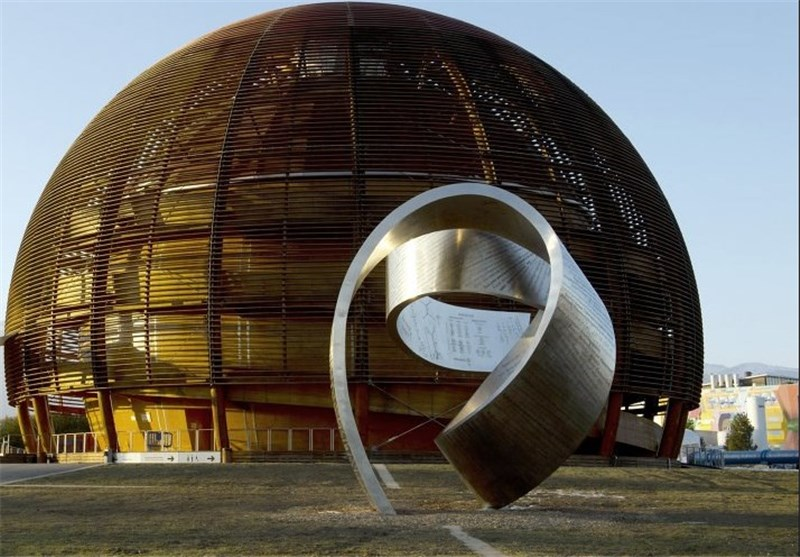 Russia Retracted CERN Membership Application