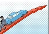ساز افزایش قیمت خودرو در حال کوک شدن است/توجیه بالارفتن احتمالی قیمت خودرو چیست ؟