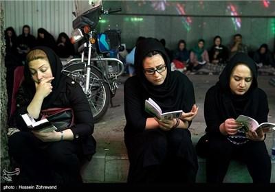 مراسم احیای شب بیست و یکم ماه رمضان - مهدیه تهران