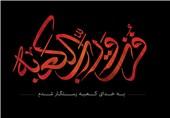 کردستان| امام علی(ع) بنده متواضع پروردگار و یاور پیامبر خوبیها