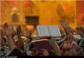 برنامه مراسم های مناجات هیئات مذهبی در شب های ماه مبارک رمضان