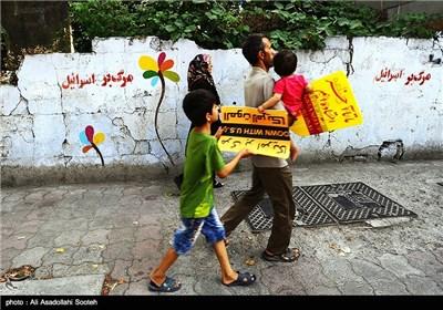 مسیرات یوم القدس- رشت ، قزوین و مازندران