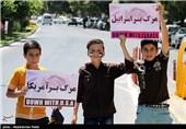 راهپیمایی روز قدس - همدان