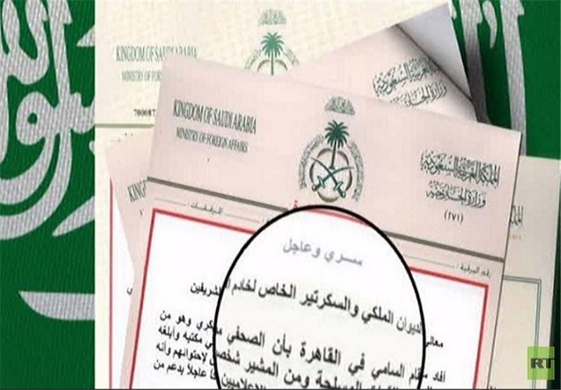 ویکیلیکس تکشف عن حملة سعودیة من أجل إلغاء عضویة سوریا فی المنظمات الدولیة