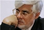 """تبریک """"عارف"""" به رئیس جدید نمایندگی ولی فقیه در دانشگاهها"""
