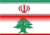 تقدیر وزیر بهداشت لبنان از مقام معظم رهبری، دولت و ملت ایران