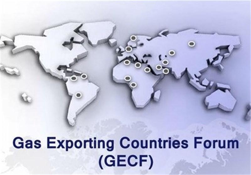 اجلاس کشورهای صادر کننده گاز