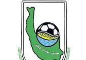 واکنش اداره کل ورزش و جوانان استان گیلان به انتخابات هیئت فوتبال استان؛ وجاهت قانونی ندارد!