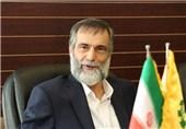 ساز ناکوک صنایع کوچک و متوسط در ایران