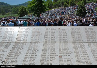 Bosnia Marks 20 Year Massacre Anniversary