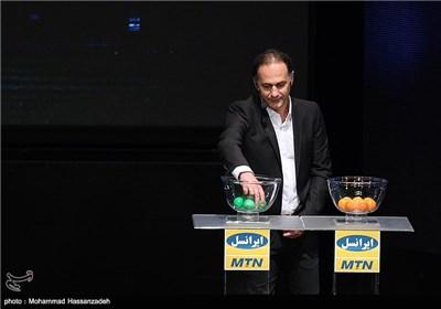مراسم قرعهکشی پانزدهمین دوره رقابتهای لیگ برتر