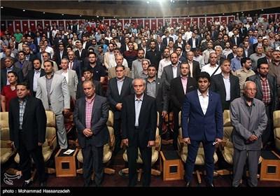 15th IPL Draw Ceremony Held in Tehran