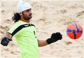 پیمان حسینی و فوتبال ساحلی ایران و مکزیک