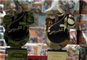 شهرستان آمل میزبان همایش استانی کتابت وحی شد