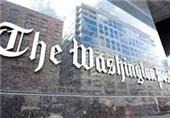 واشنظن بوست: مایک بومبیو أسوأ وزیر خارجیة على الاطلاق