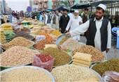 فطر در افغانستان 12