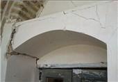مسجد امام بروجرد10