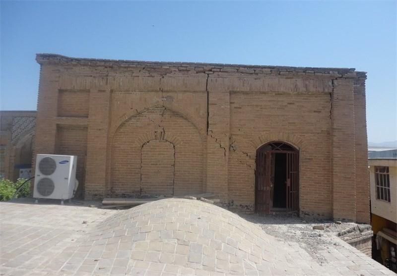 مسجد امام بروجرد11