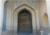 مسجد امام بروجرد18
