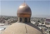 مسجد امام بروجرد21
