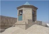 مسجد امام بروجرد23