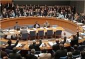 شورای امنیت سازمان ملل