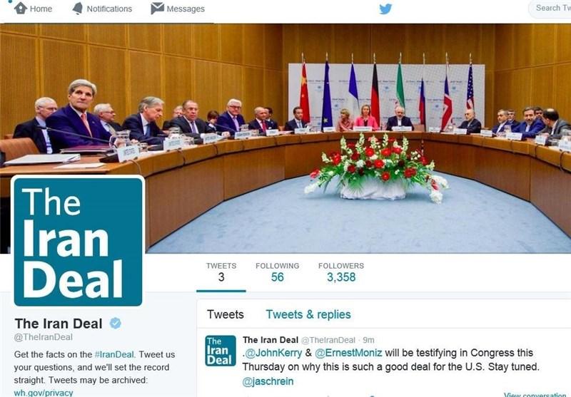 کاخ سفید حساب توئیتری «توافق ایران» ایجاد کرد