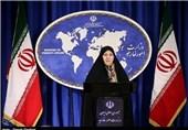 Spokeswoman Rejects Bahraini Minister's Anti-Iran Remarks