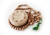 کمیته تخصصی اجلاس نماز استان بوشهر تشکیل شد