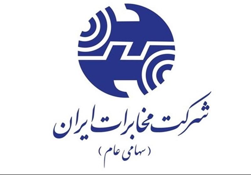 انتشار تصویر جدیدی از کارمند زن مخابرات در پیج وزیر ارتباطات