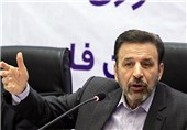 محمود واعظی وزیر ارتباطات