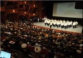 پایان کنفرانس بینالمللی سوریه, تأکید بر مبارزه همهجانبه با گروههای تروریستی