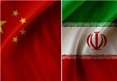 China Offers Iran $3 Billion Oil-Field Deal as Europe Halts Crude Purchases